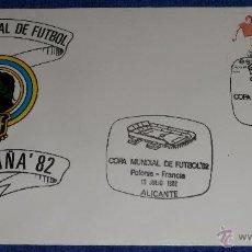 Sellos: MUNDIAL ESPAÑA 82 - HERCULES DE ALICANTE ¡IMPECABLE!. Lote 40187461