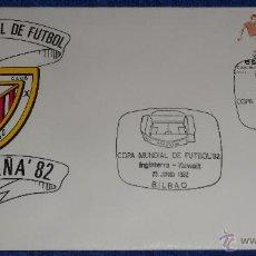 Sellos: MUNDIAL ESPAÑA 82 - ATLETHIC DE BILBAO ¡IMPECABLE!. Lote 40187476
