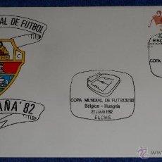 Sellos: MUNDIAL ESPAÑA 82 - ELCHE ¡IMPECABLE!. Lote 40187480