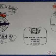 Sellos: MUNDIAL ESPAÑA 82 - RACING DE SANTANDER ¡IMPECABLE!. Lote 40187491