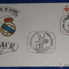 Sellos: MUNDIAL ESPAÑA 82 - REAL MADRID - ATLÉTICO DE MADRID ¡IMPECABLE!. Lote 40187496