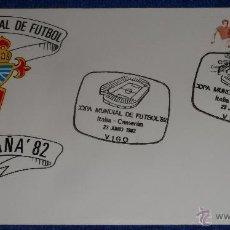 Sellos: MUNDIAL ESPAÑA 82 - CELTA DE VIGO ¡IMPECABLE!. Lote 40187532