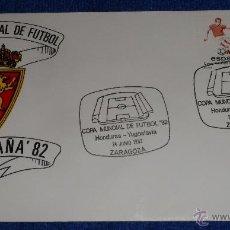 Sellos: MUNDIAL ESPAÑA 82 - ZARAGOZA ¡IMPECABLE!. Lote 40187536