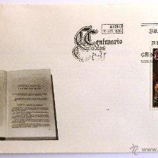 Timbres: SOBRE FILATELICO CENTENARIO DEL CODIGO CIVIL. MADRID 1988.. Lote 40408984