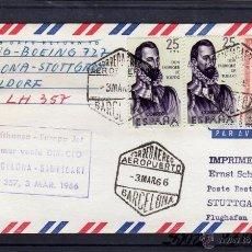 Sellos: PRIMER VUELO DIRECTO BOEING 727 DE LUFTHANSA BARCELONA A DÜSSELDORF 1966 EN CARTA. LLEGADA AL DORSO.. Lote 40541788
