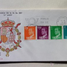 Sellos: PRIMER DÍA DE CIRCULACIÓN - SERIE BÁSICA DE S. M. EL REY (2º GRUPO). Lote 40570234