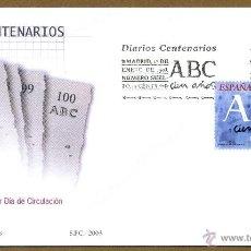 Sellos: SOBRE PRIMER DIA (SPD) - DIARIOS CENTENARIOS ABC ED. 3963. Lote 40626868