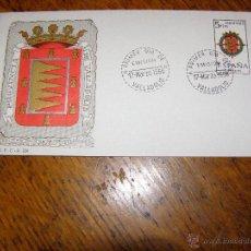 Sellos: EDIFIL 1698 - ESCUDO DE VALLADOLID - PRIMER DIA MATASELLO DE VALLADOLID - 1966 SFC. Lote 40652919