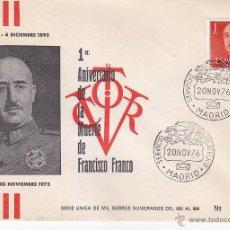 Sellos: FRANCISCO FRANCO PRIMER ANIVERSARIO DE SU MUERTE, MADRID 20 NOVIEMBRE 1976 RARO SOBRE ILUSTRADO. MPM. Lote 15891124