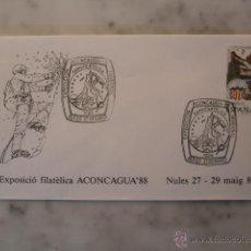 Sellos: EXPO. FILATELICA,ACONCAGUA 88-NULES,CASTELLON-MATASELLOS ESPECIAL.. Lote 40869215