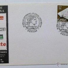 Briefmarken - SOBRE FILATELICO HOMENAJE A LA PRENSA. MATASELLO III FERIA DE ANTICUARIOS. SEVILLA 1981. - 40880310