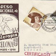 Sellos: SOBRE MATASELLOS : IV CONGRESO INTERNACIONAL DE PSICOTERAPIA, BARCELONA 1958. MEDICINA CIRCULADO. Lote 40887404