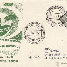 Sellos: SOBRE MATASELLOS : IV CONGRESO INTERNACIONAL DE PSICOTERAPIA, BARCELONA 1958 . MEDICINA CIRCULADO. Lote 40887433