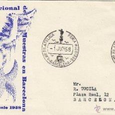 Sellos: SOBRE MATASELLOS XXVI FERIA OFICIAL E INTERNACIONAL DE MUESTRAS, BARCELONA 1958 . CIRCULADO. Lote 40928598
