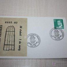 Sellos: 1 SOBRE PRIMER DIA CIRCULACION EXPOSICION FILATELICA GAVA -83 -30ABRIL 1983. Lote 41075886