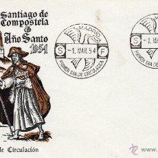 Sellos: AÑO SANTO COMPOSTELANO 1954. MATASELLOS PRIMER DIA . Lote 41145328