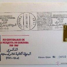 Francobolli: SOBRE FILATELICO XII CENTENARIO DE LA MEZQUITA DE CORDOBA 785-786. MATASELLO CORDOBA 1984.. Lote 235322255