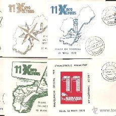 Sellos: MATASELLOS REUS COLECCION DE LOS 24 SOBRES DE LA FIRA DE MOSTRES 1978. Lote 41362414
