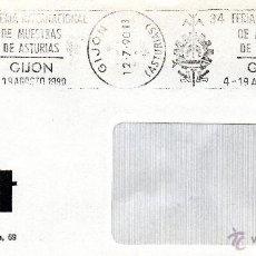 Sellos: 34 FERIA INTERNACIONAL DE ASTURIAS. RODILLO. GIJON AGOSTO 1990. Lote 41410733