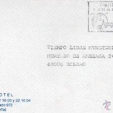 Sellos: FERIA AGROGANADERA. RODILLO. TRUJILLO NOVIEMBRE 1997. Lote 41444604