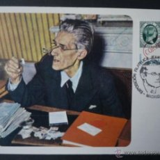 Sellos: 1983 EXPOSICIÓN FILATELICA SPERATI MATASELLOS CONMEMORATIVO TARJETA POSTAL . Lote 41493385