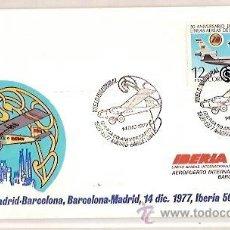 Briefmarken - SOBRE ALFIL 50 ANIVERSARIO VUELO INAUGURAL MADRID BARCELONA IBERIA 1977 - 41594763