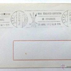 Sellos: SOBRE FILATELICO MATASELLO RODILLO. XVIII CONCURSO-EXPOSICION DE ESPARRAGOS. GAVA 1976.. Lote 41732997