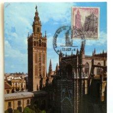 Sellos: TARJETA DE SEVILLA. LA GIRALDA. MATASELLO SEVILLA.. Lote 42151669