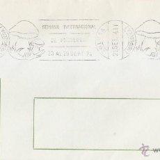 Sellos: SETAS HONGOS MICOLOGIA SEMANA INTERNAC, TOLOSA (GUIPUZCOA) 1974. RARO MATASELLOS RODILLO SOBRE. GMPM. Lote 42169934