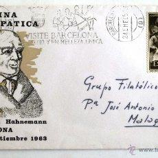 Sellos: SOBRE FILATELICO CIRCULADO. CONGRESO MEDICINA HOMEOPATICA. MATASELLO RODILLO VISITE BARCELONA 1965.. Lote 42253768