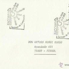 Sellos: SOBRE CON MATASELLOS DE SANTIAGO DE COMPOSTELA. 1993. PRIMER DIA DE CIRCULACION. XACOBEO´93.. Lote 42264618