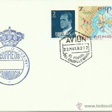 Sellos: TARJETA CON MATASELLOS. AVION, EL FERROL DEL CAUDILLO NAVAL 1982. PATRULLERO PVZ-31.. Lote 42281920