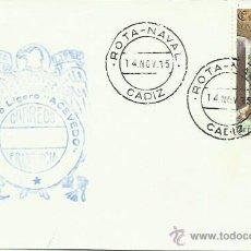 Sellos: TARJETA CON MATASELLOS. ROTA NAVAL. 1983. SUBMARINO S-32, COMANDANCIA.. Lote 42294434