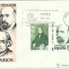 Sellos: ESPAÑA SPD NOBEL JUAN RAMON JIMENEZ CALDERON ANDRES BELLO LITERATURA. Lote 213651283