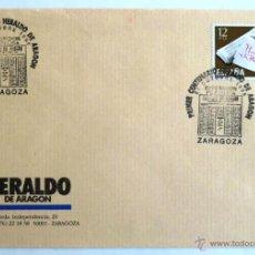 Sellos: SOBRE FILATELICO PRIMER CENTENARIO HERALDO DE ARAGON. ZARAGOZA 1995.. Lote 42555265