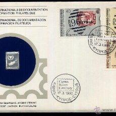 Sellos: SOBRE PRIMER DÍA CON LINGOTE PLATA DE LEY - CYPRUS. Lote 42606136