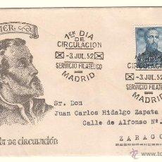 Sellos: EDIFIL 1118 EN SOBRE PRIMER DÍA. 3 JULIO 1952. IV CENTENARIO SAN FRANCISCO JAVIER.. Lote 42623202