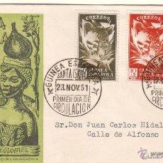Sellos: GUINEA ESPAÑOLA. EDIFIL 306-308 EN SOBRE DE PRIMER DÍA, DÍA DEL SELLO COLONIAL, 23 NOVIEMBRE 1951.. Lote 42623316