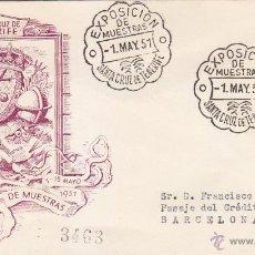 Selos: EXPOSICION DE MUESTRAS, SANTA CRUZ DE TENERIFE (CANARIAS) 1951 RARO MATASELLOS SOBRE CIRCULADO ALFIL. Lote 36773870
