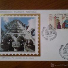 Sellos: SOBRE EXPOSICION FILATELICA NACIONAL EXFILNA BURGOS 1979. Lote 43255679