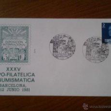Sellos: ANTIGUO SOBRE XXXV EXPO FILATELICA BARCELONA 1981. Lote 43255706