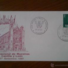 Sellos: ANTIGUO SOBRE FERIA NACIONAL DE MUESTRAS CASTILLA Y LEON VALLADOLID 1981. Lote 43255736