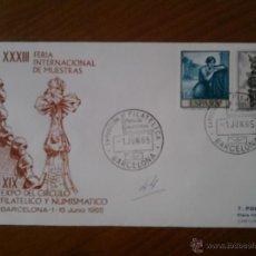 Sellos: ANTIGUO SOBRE XXXIII FERIA INTERNACIONAL DE MUESTRAS BARCELONA 1965. Lote 43255772
