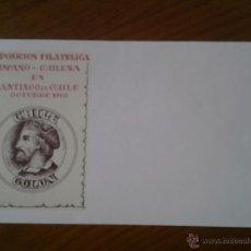Sellos: ANTIGUO SOBRE EXPOSICION FILATELICA SANTIAGO DE CHILE COLON 1969. Lote 43256503