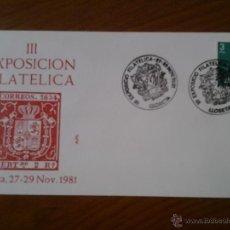 Sellos: ANTIGUO SOBRE III EXPOSICION FILATELICA LLOSETA 1981. Lote 43256509