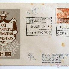 Sellos: SOBRE FILATELICO CIRCULADO. XXI FERIA OFICIAL E INTERNACIONAL DE MUESTRAS. BARCELONA 1953. CERTIFIC.. Lote 43718806