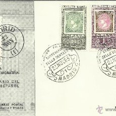 Briefmarken - MADRID SPD CENTENARIO DEL SELLO DENTADO FILATELIA SELLO SOBRE SELLO - 43720664