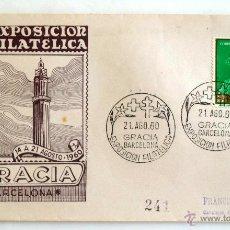 Sellos: SOBRE FILATELICO CIRCULADO. XI EXPOSICION FILATELICA DE GRACIA. BARCELONA 1960. ED. GOMIS.. Lote 43820686