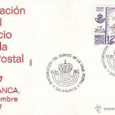 Francobolli: 29 DICIEMBRE 1987 INAUGURACION EDIFICIO CAJA POSTAL, SALAMANCA. RARO MATASELLOS EN SOBRE DE ALFIL.. Lote 44112554