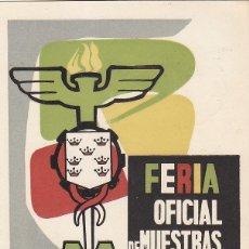 Sellos: III FERIA OFICIAL DE MUESTRAS, MURCIA 1956. MATASELLOS EN BONITA Y RARA TARJETA ILUSTRADA MODELO 2.. Lote 44237923